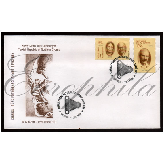 Kıbrıs Hükümeti'nin  Ahmet Şevki anısına bastırdığı pullar ve ilk gün zarfı.